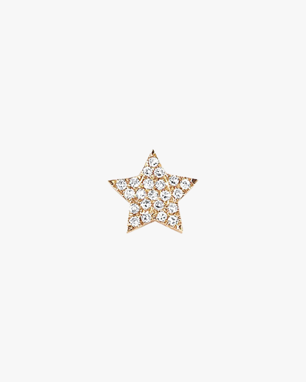 EF Collection Single Diamond Star Stud Earring 1