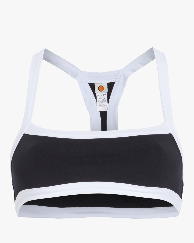 Volley Bikini Top