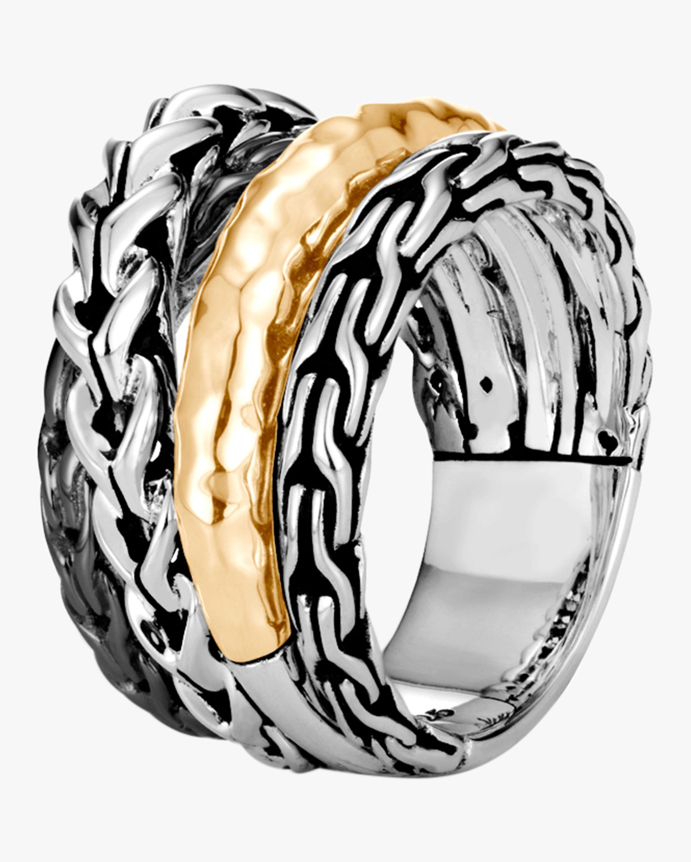 John Hardy Asli Classic Chain Link Ring 0