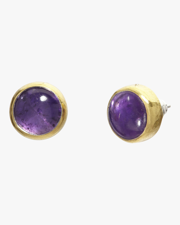 Galapagos Stud Earrings