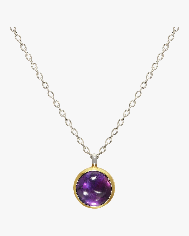Galapagos Pendant Necklace