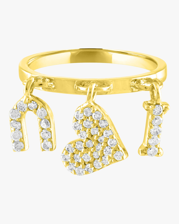 I Heart U Diamond Charm Ring