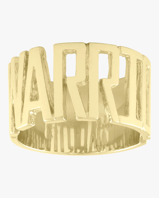 Golden Mantra Ring
