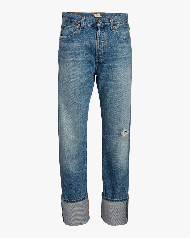 Reese Cuffed Straight Leg Jeans