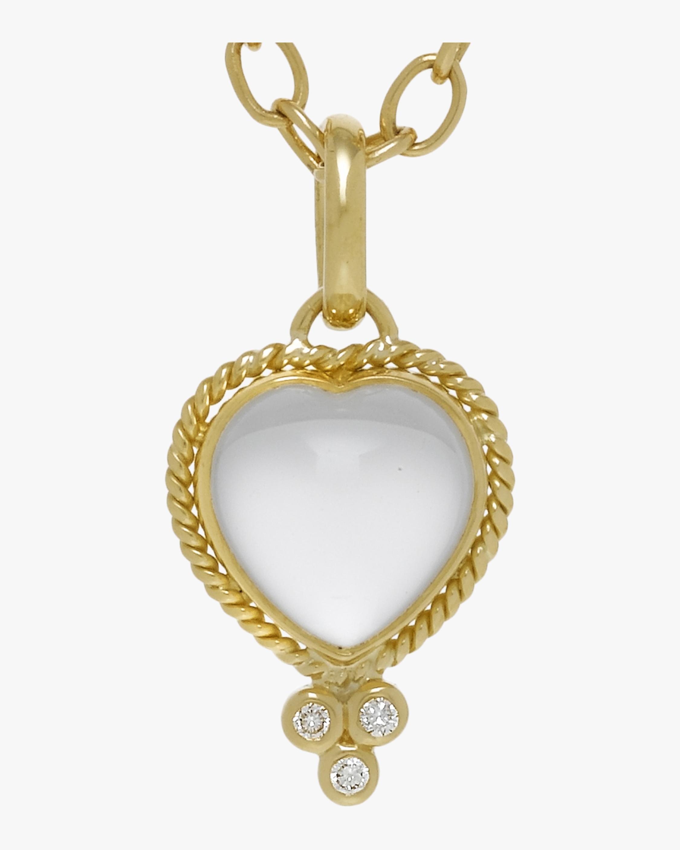 Braided Heart Pendant