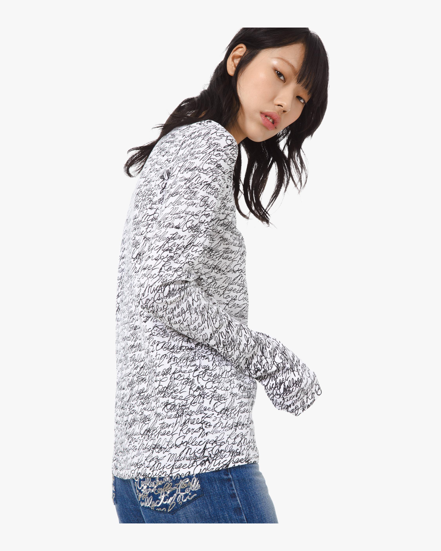 Cotton Signature Crewneck Sweater