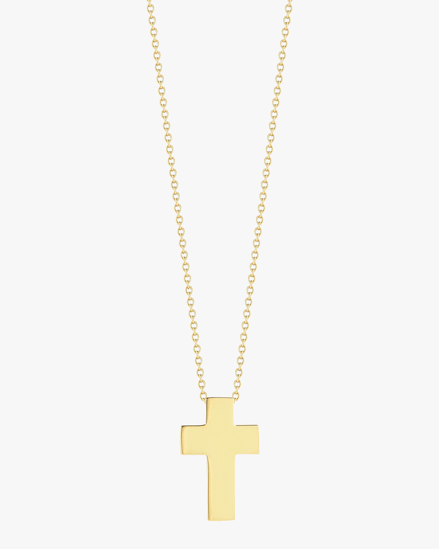 Roberto Coin Cross Pendant Necklace 1