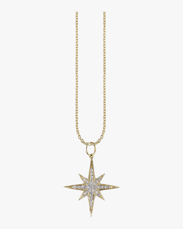 Starburst Charm Necklace