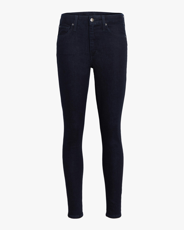The Hi Honey Ankle Skinny Jeans