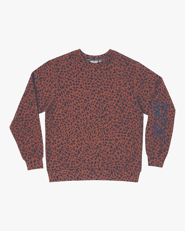 Brushback Animal Print Sweatshirt