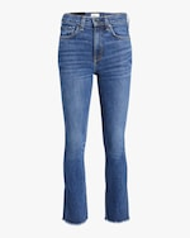 ASKK Crop Boot Jeans 0