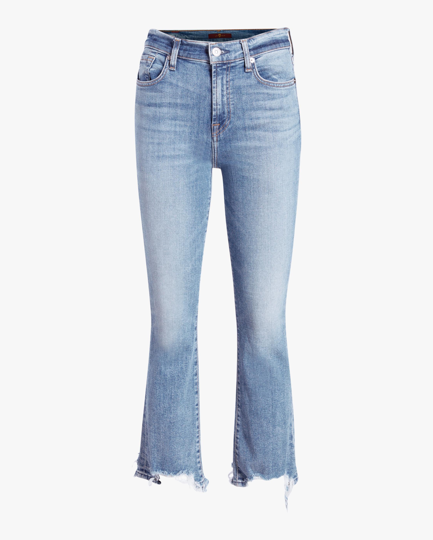 High Waist Slim Kick Jeans