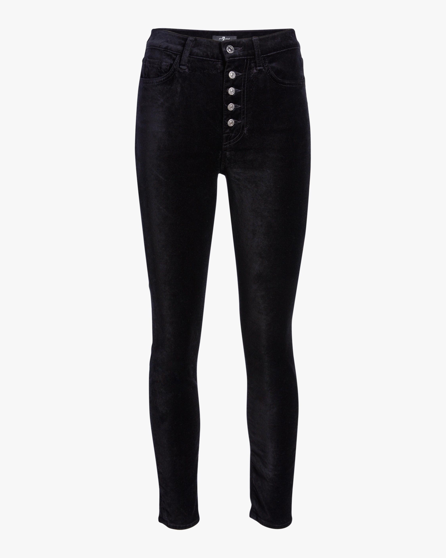 High Waist Velvet Ankle Skinny Jean