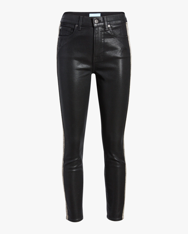 B(air) Metallic Stripe High Waist Jean