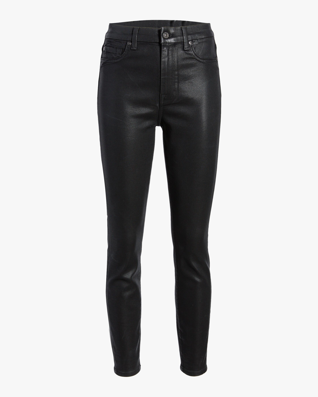 B(air) High Waist Ankle Skinny Jean