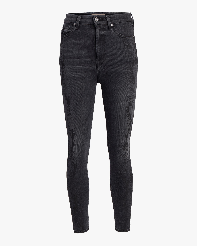 Aubrey Snake Jeans