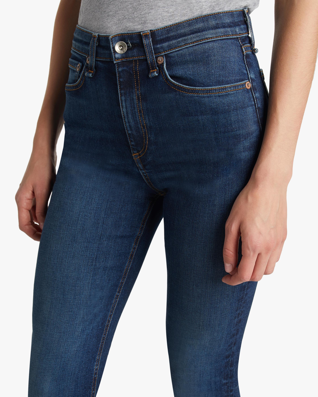 rag & bone Nina High-Rise Cigarette Jeans 3