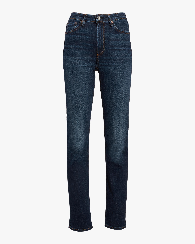Nina High-Rise Cigarette Jeans