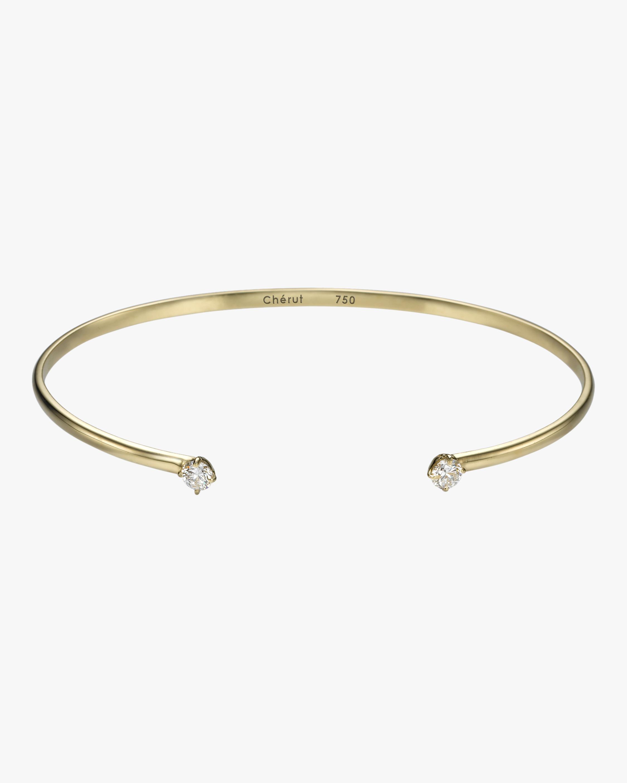 Cache Cache Cuff Bracelet