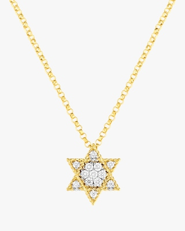 Roberto Coin Mini Star of David Pendant Necklace 1