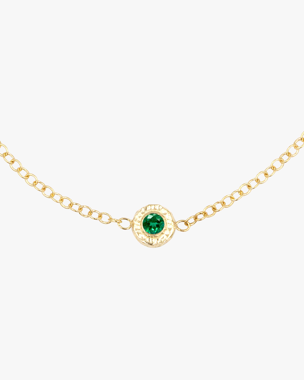 Emerald Nesting Bracelet
