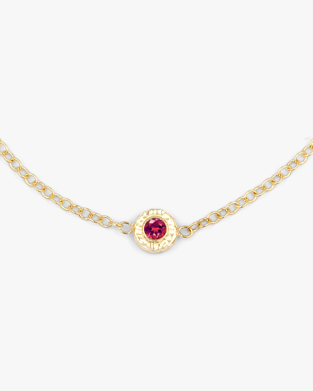 Nesting Bracelet