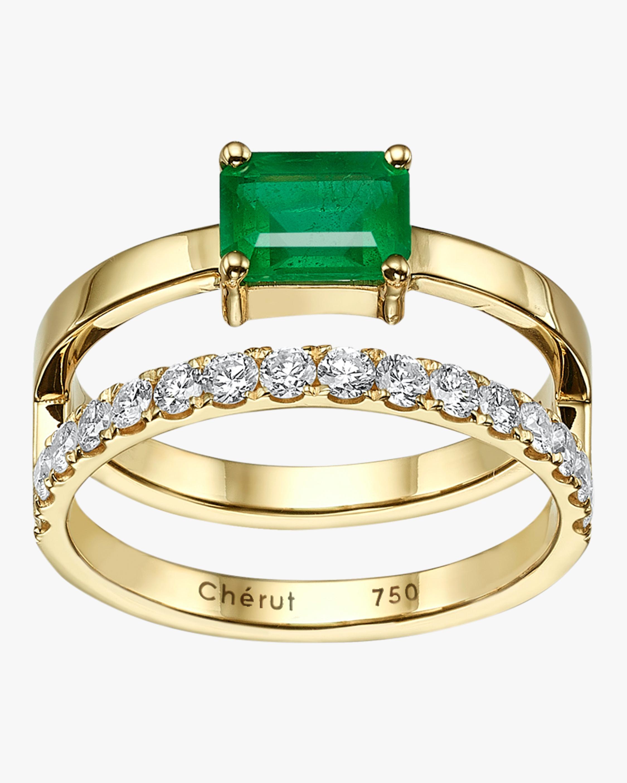 Chérut Square Emerald Ring 0