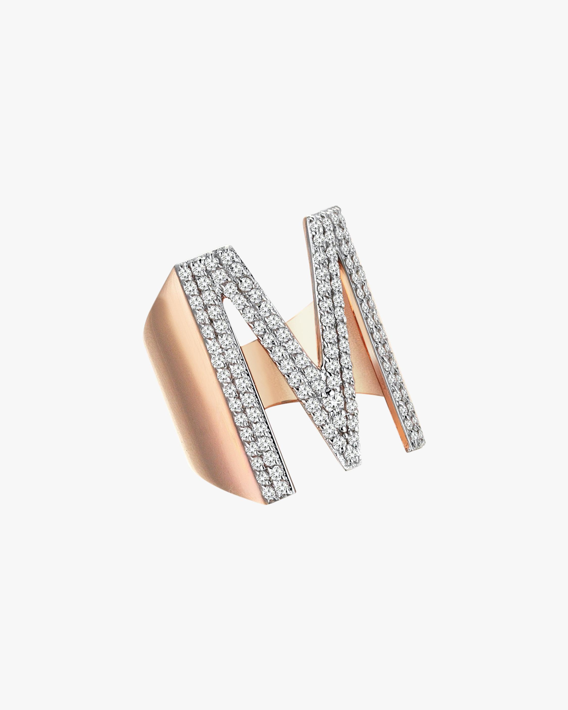 White Diamond Initial Ring