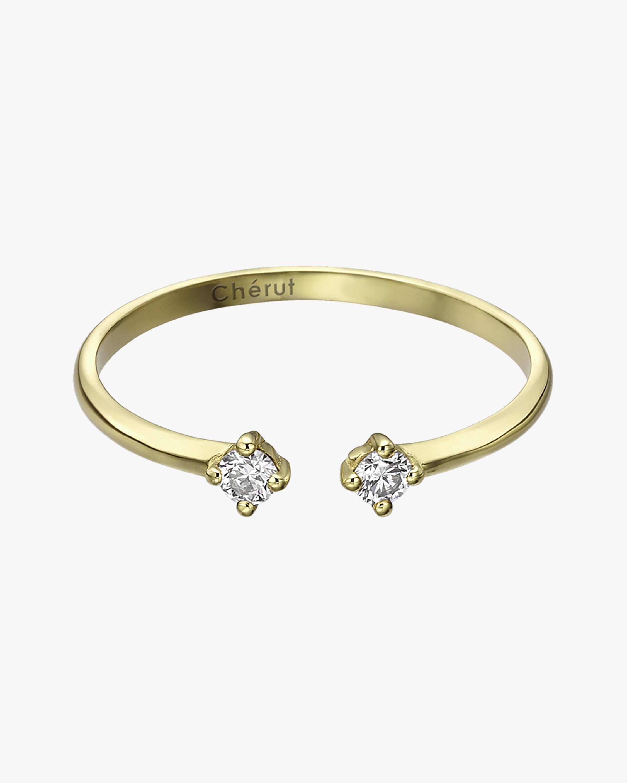 Chérut Cache Cache Mini Brilliant Ring 0