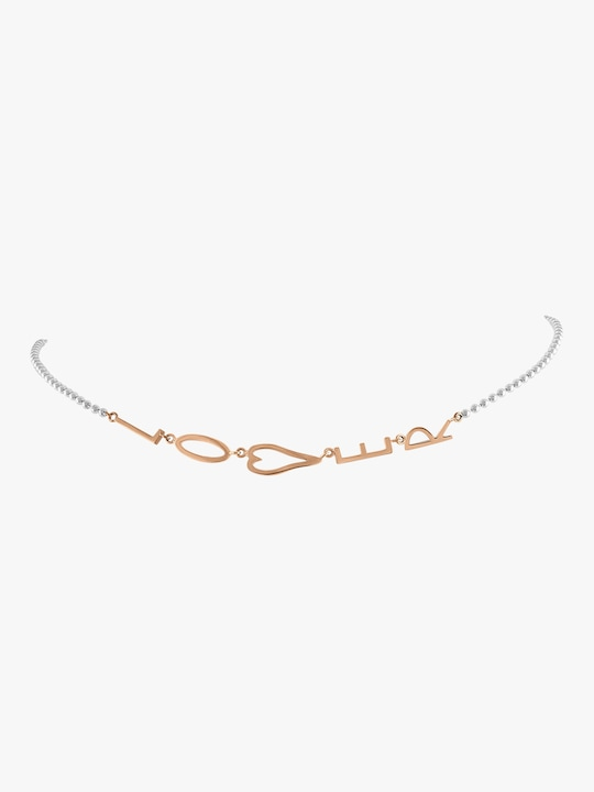 kWIT Lover Double Choker 0