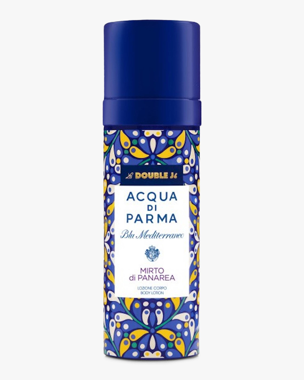 Acqua di Parma LDJ x Blu Mediterraneo Mirto Di Panarea Body Lotion 150 ml 0