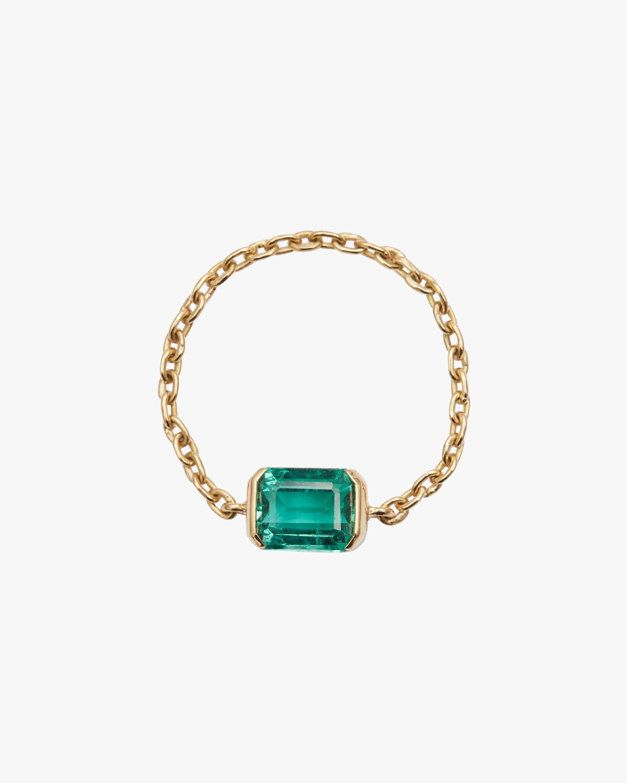 Emerald Supreme Chain Ring