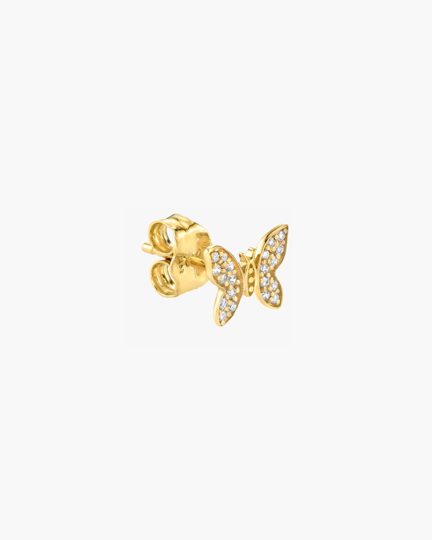 Single Butterfly Stud Earring
