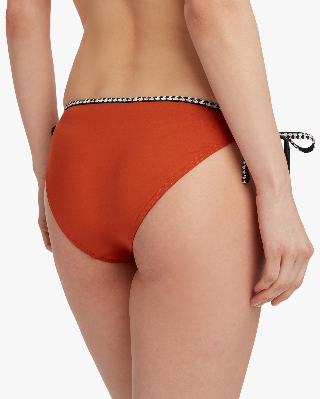 Lena String Bikini Bottom