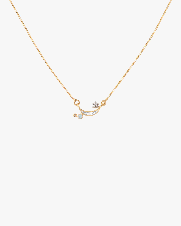 Kolar Pendant Necklace