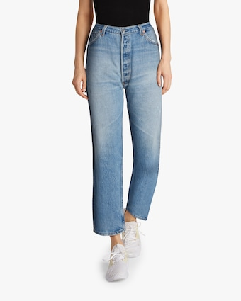 Levi's High-Rise Loose Jeans