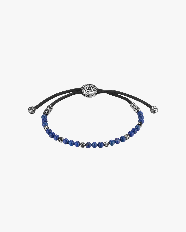 John Hardy Men's Classic Chain Lapis Lazuli Beaded Bracelet 1