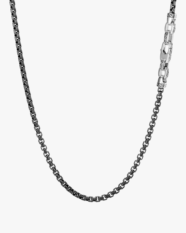 Men's Classic Box Chain Necklace
