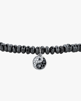 Men's Yin Yang Beaded Bracelet