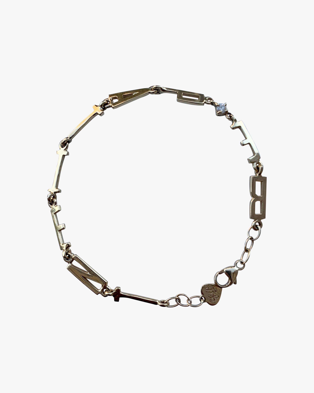 Be Patient Bracelet