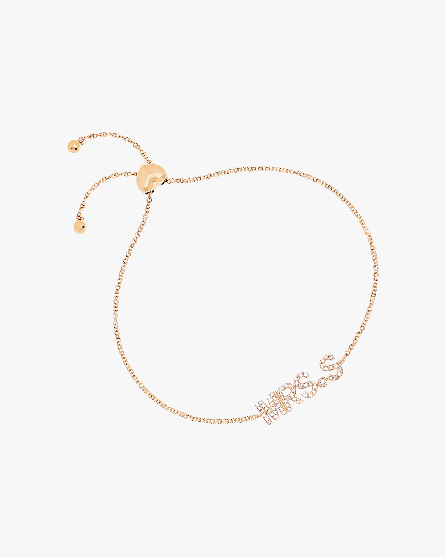Mrs Initial Bolo Bracelet