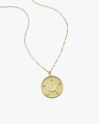 Jennifer Zeuner Edie Necklace 2