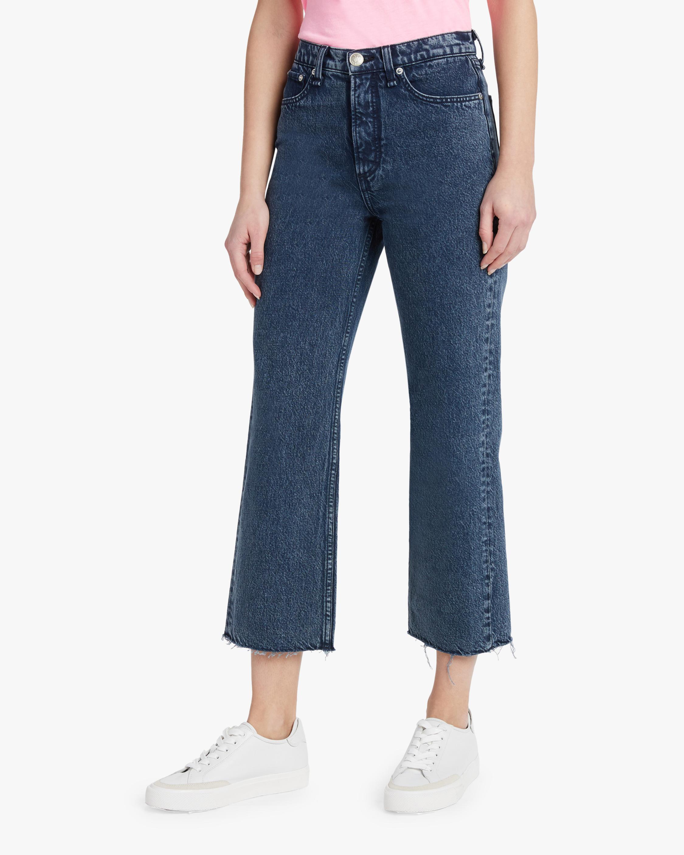 rag & bone Ruth Super High-Rise Straight Jeans 2