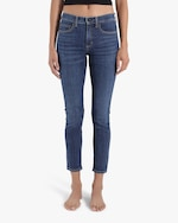 ASKK Dark Vintage Mid-Rise Skinny Jeans 1