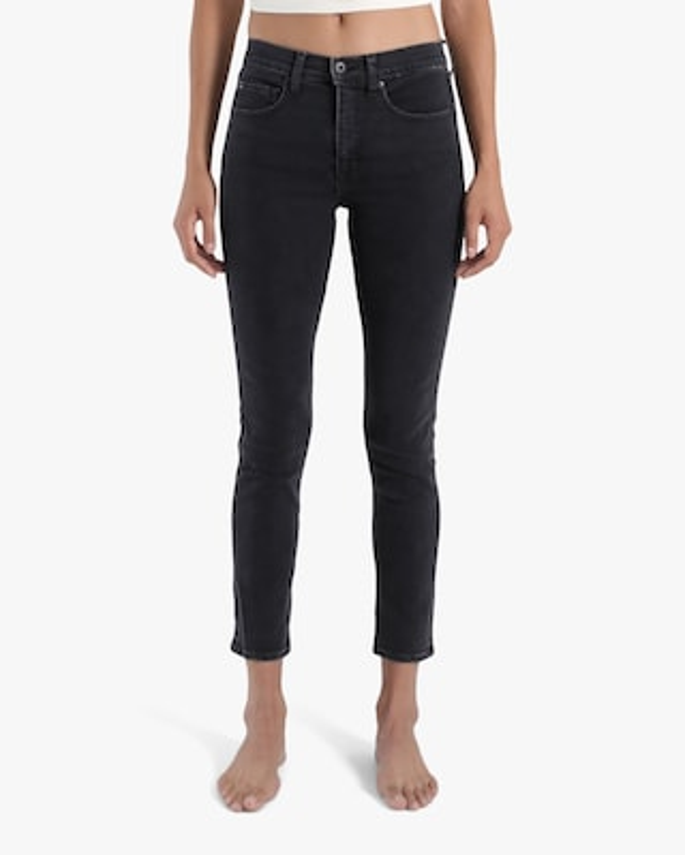 ASKK Stone Mid-Rise Skinny Jeans 2