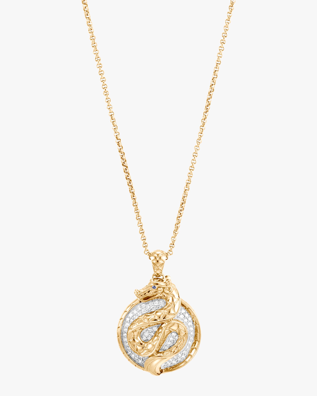John Hardy Legends Naga 18K Gold & Pavé Diamond Pendant Necklace 2