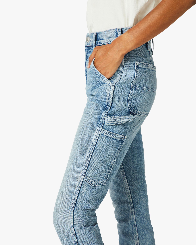 Hudson Holly High-Rise Carpenter Jeans 4