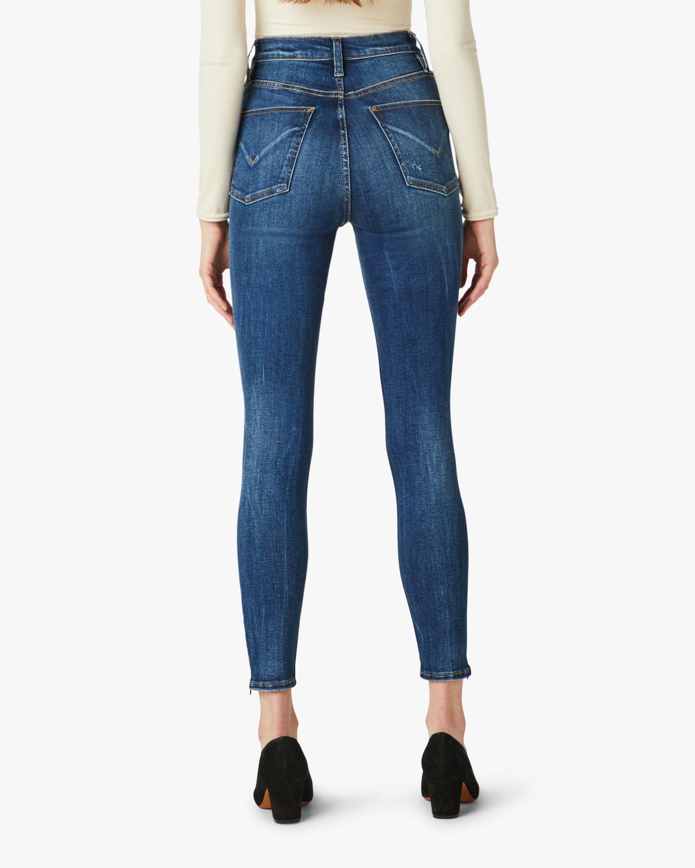 Hudson Centerfold High-Rise Super-Skinny Ankle Jeans 2