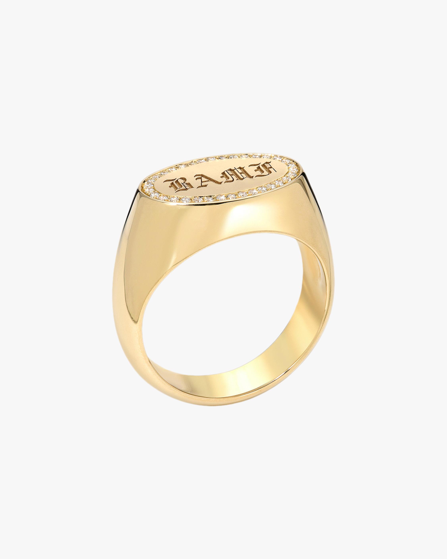 DRU. Diamond 'BAMF' Ring 2