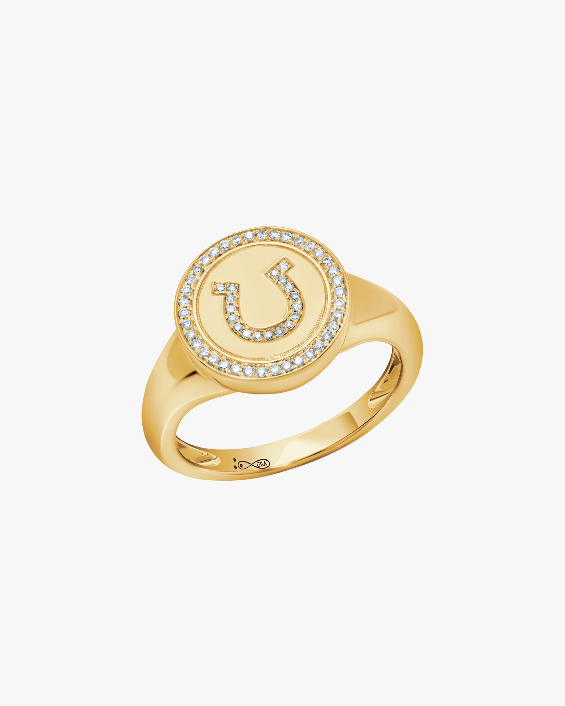 Graziela Gems Lucky Horseshoe Ring 1